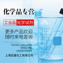 供 2-氰基-4-硝基苯胺(17420-30-3)