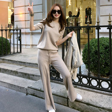 跨境套裝2020夏季新品韓版女裝短袖針織衫+時尚闊腿長褲兩件套