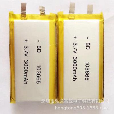 103665小聚合物锂电池3000mah 3.7V医疗设备手电筒可充电锂电池