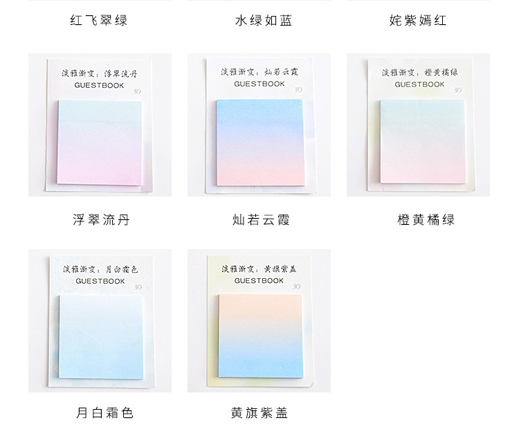 Creative and elegant gradient message notes N times posted notes NHHE150448