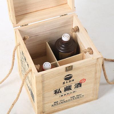 四支装瓶装木箱原浆酒木盒包装盒复古木盒礼品盒白酒6瓶装酒盒