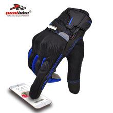 夏季户外骑行手套越野赛车摩托车手套触屏全指手套透气防护MAD-04