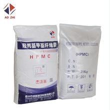 厂家直羟丙基甲基纤维素高粘度20万保水剂纯货建筑HPMC