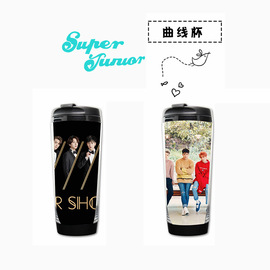 Super junior SJ same cup curve cup around the water