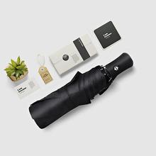 Mini Folding ô windproof tự động ba màu nữ tùy chỉnh LOGO từ mở để đóng mưa ô tự động hoặc tỏa sáng kinh doanh Ô dù nóng