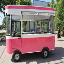 流動快餐車早餐車油炸燒烤車電動四輪小吃車多功能移動美食車