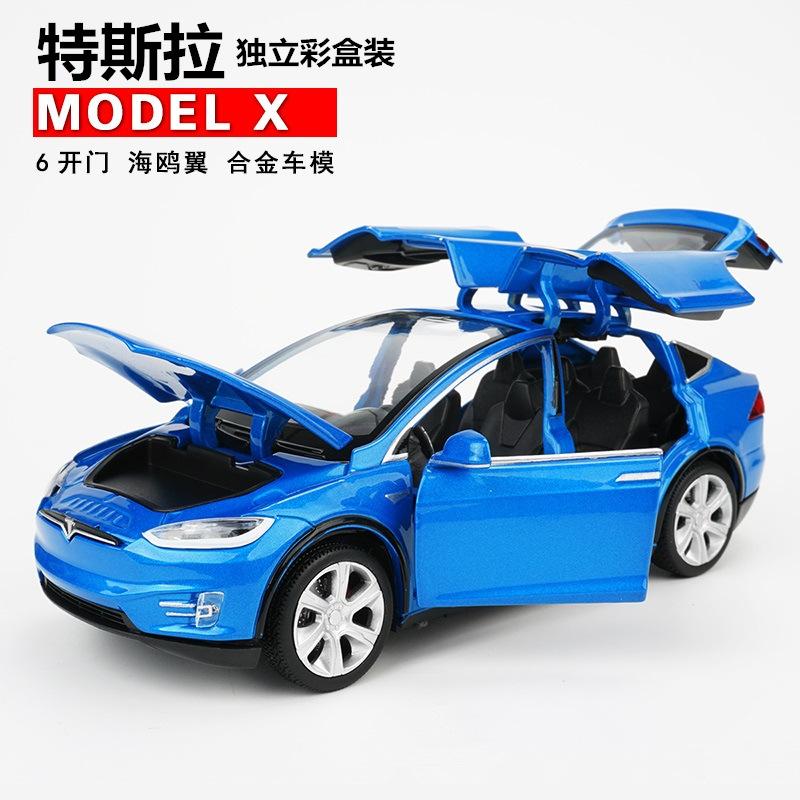 热卖宝思仑1:32特斯拉Model X90开门合金汽车模型仿真儿童玩具车