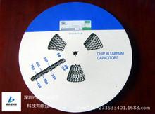 優勢立隆系列VZH330M1JTR-0405貼片鋁電解電容6.3V33UF正品廠家