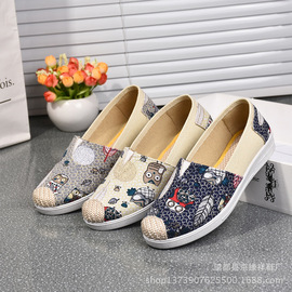 Old Beijing cloth shoes spring new women's shoes soft bottom comfortable wedge with single shoes shallow mouth a pedal