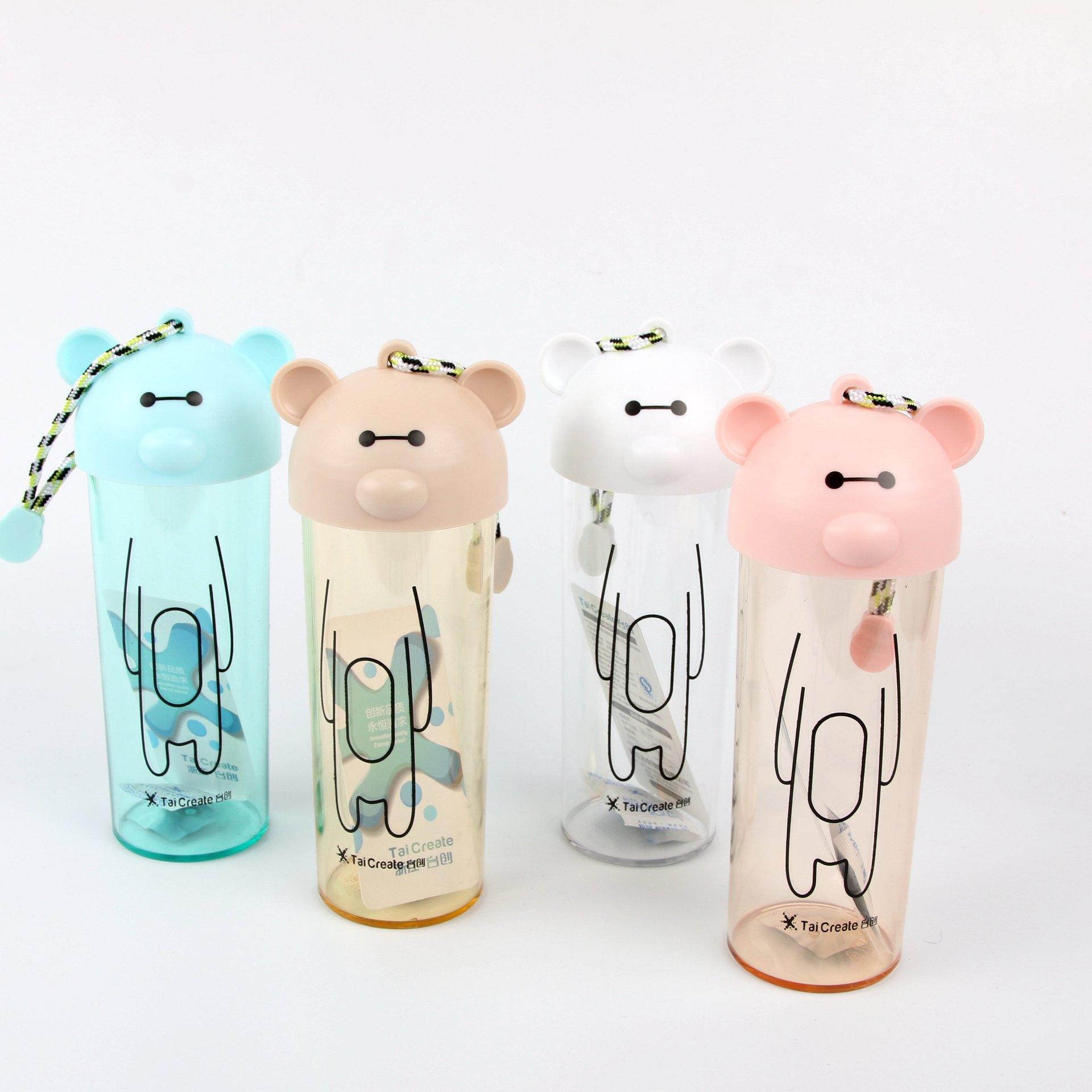2018新款 台创太空杯儿童时尚塑料水杯糖果色促销礼品杯