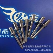 GB/T12616 316全不锈钢封闭型沉头抽芯铆钉 拉钉 3.2 4.0 4.8系列