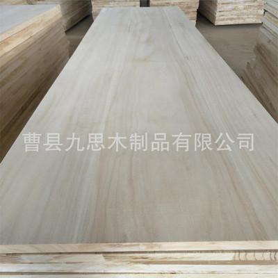 桐木直拼板 家具板材 桐木抽�习� 天然�h保�b�板材耐磨使用