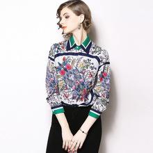 韩国东大门品牌女装 翻领修身时尚印花衬衫女长袖秋装新款小碎花