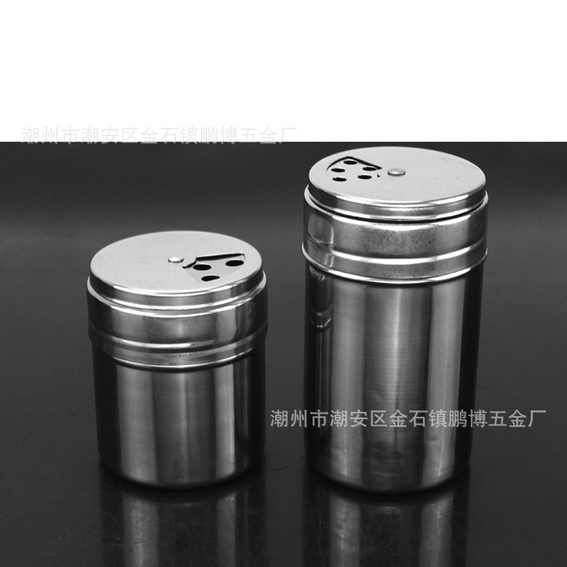 厂家直销不锈钢厨房用品旋转调味罐 胡椒瓶烧烤调料罐 多用牙签筒