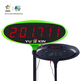 Yu Xin science teaching speed stack cup Rubik's cube timer display game dedicated dual screen external high compatibility