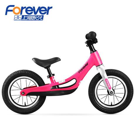 Xe cân bằng trẻ em vĩnh viễn không có bàn đạp 2-3-6 tuổi trẻ em yo-yo hai bánh trượt băng bé mới biết đi Xe đạp