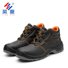 一件代发防砸防刺穿劳保鞋高帮防护鞋聚氨酯实心底安全鞋耐油酸碱