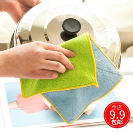 Kitchen cleaning cloth ultra-fine fiber rag water absorption does not thicken double-sided small practical dishwashing towels