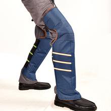 摩托车护膝保暖冬季骑车加绒加厚长护腿电动车防风防寒护膝?#20449;?#27454;