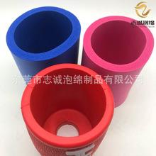 NBR保温杯套 橡塑海绵杯套 pu橡塑可乐杯套辅助包装材料生产厂家