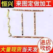 电器插板配件 导电弹片 排插铜片 插座五金插头配件 厂家直销