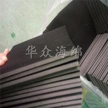 厂家直销内衬双面植绒布 背粘胶经编植绒 无纺布水刺布植绒