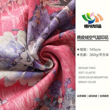 加工定制批發 空氣層滌綸面料麂皮絨 高檔時裝箱包鞋材布料麂皮絨