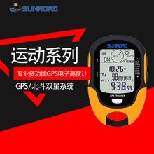 松路FR510A户外GPS高度计海拔仪指南针罗盘钓鱼气压计温度手持机