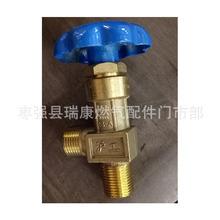 QF-2C氧氣管道閥1/2接口配件 匯流排閥門配件 不銹鋼底座焊頭配套