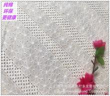 6992G棉布满幅刺绣家纺面料布料服饰辅料幅宽130厘米12438