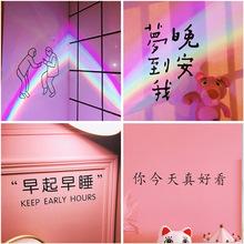1307少女心卧室墙贴女孩网红房间布置装饰宿舍墙贴纸壁自粘温馨