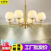 后现代创意个性简约灯具轻奢设计师大气艺术客厅餐厅玻璃北欧吊灯