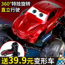 超大遙控汽車越野車充電動無線遙控車男孩兒童玩具車大腳攀爬賽車