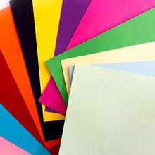 厂家直销 彩色卡纸儿童手工纸230g彩色卡板艺术用纸A4彩色卡纸