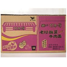 大量批发 统一巧面馆方便面老坛酸菜牛肉面1*12桶整箱装