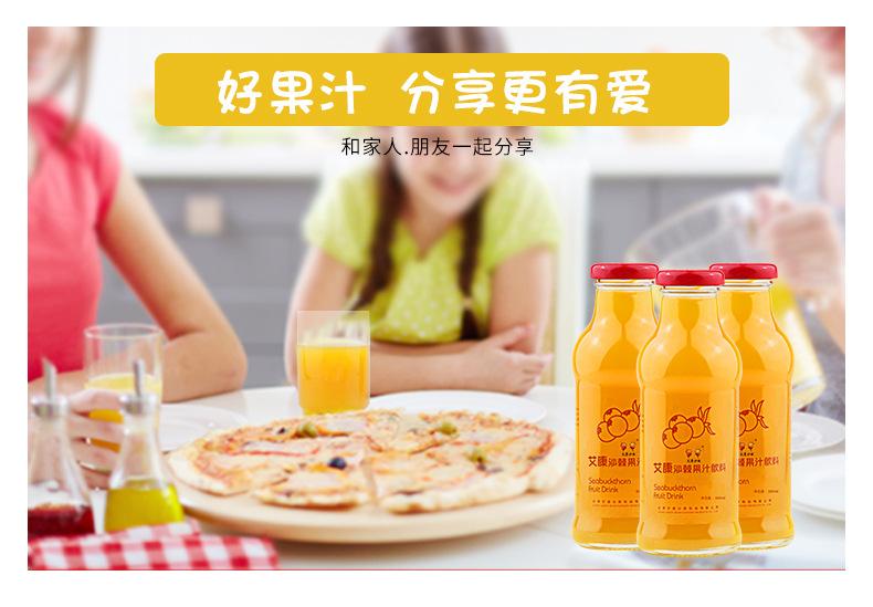 果汁详情6