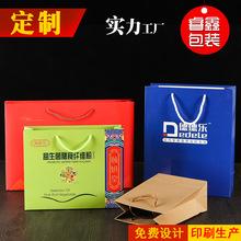 厂家定做牛皮购物纸袋礼品袋白卡纸手提袋定制LOGO印刷包装纸袋