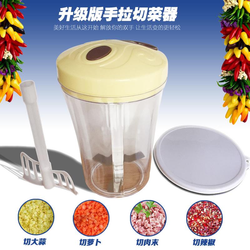 厂家直销多功能切菜器 厨房家用辅食手动绞菜机 绞肉蔬菜料理机