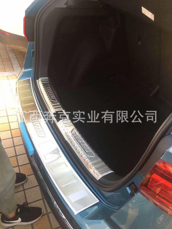 适用于18大众途岳内置外置后护板不锈钢内外后护板大众途岳改装