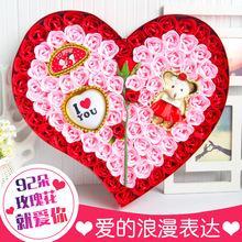 玫瑰香皂花浪漫创意生日女友女生特别七夕情人节女友送礼物爱人