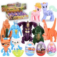 熱賣侏羅紀變形恐龍蛋扭蛋動漫模型怪獸蛋奧特蛋玩具