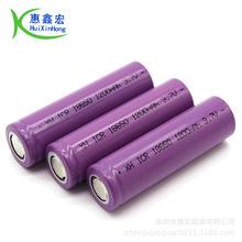 18650单节锂电池1200mah小风扇电池榨汁机割草机移动电源电池厂家