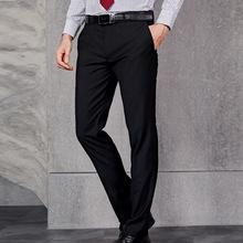 男女同款西裤直筒工作西装长裤女职业正装裤工装黑色百搭OL裤子