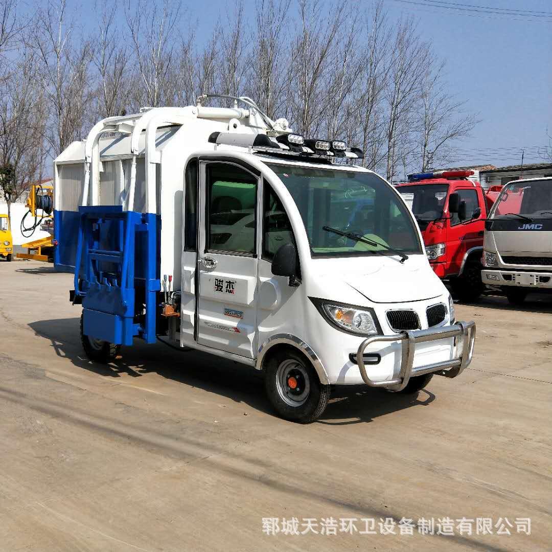 新能源电动三轮挂桶垃圾车自动装卸四轮垃圾车清运车报价包邮到家