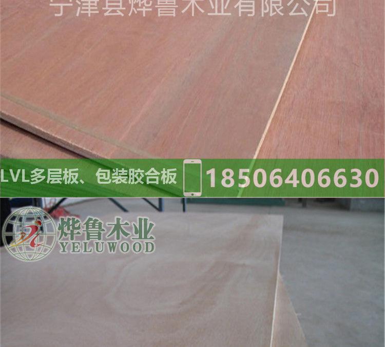烨鲁ag游戏注册|平台批发山西长治定做胶合板木条价格工地建筑木方