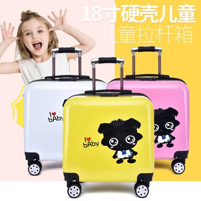 厂家直销批发印花拉杆箱18寸万向轮学生旅行箱卡通可爱儿童拉杆箱