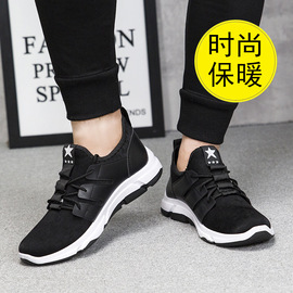 New casual versatile shoes men's cotton shoes sports running shoes