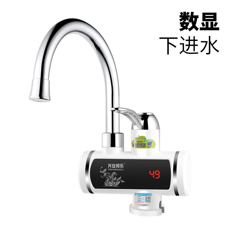 卫浴洁具速热水龙头 电热水龙头 即热式三秒加热厨房热水器厂家