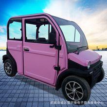 新款迷你四輪電動代步車 大陽款 新能源電動車4座家用成人電瓶車