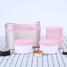 可愛日式午餐盒幼兒寶寶保溫兒童飯盒女生餐具盒便當盒可愛粉色